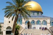 Trip to Jerusalem From Sharm
